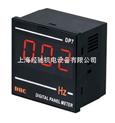 DP7-HZ数字电源频率表
