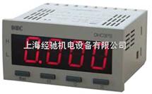 DHC3P-Z DHC6P-Z数字显示表