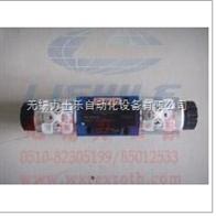 4WE6D61/CG24N9Z5L方向控制阀(厂家直销)