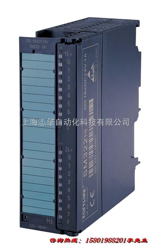 江苏 西门子6ES7 222-1BF22-0XA8维修,不能通信