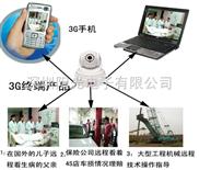 江西九江3g无线视频监控,九江无线监控设备, 3g手机视频监控