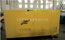 機房配置100KW柴油靜音發電機組,自動啟動柴油發電機