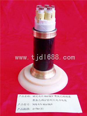 耐火软芯电力电缆NHVVR