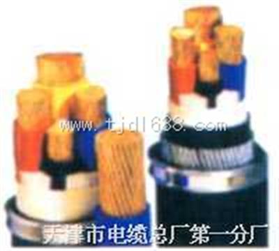 电力电缆VVR NHVVR耐火软芯电力电缆