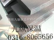 橡塑保温板,B1级难燃橡塑保温板零售价