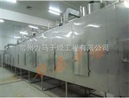 带式干燥机概述
