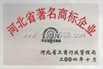 白沙阻燃耐高温计算机电缆 ZR-DJFVP