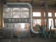 沸腾干燥器
