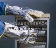 隔热手套 耐高温500度辐射热1000度手套 抗磨损耐高温防护手套