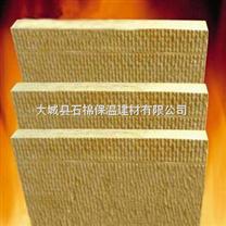 安庆生产高密度岩棉板厂家//加工定做外墙岩棉板价格