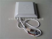 带网口RFID超高频读卡器