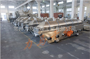 ZLG振动流化床干燥设备主机安装