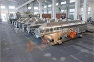 ZLG振动流化床干燥设备产品特点