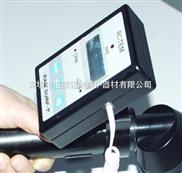 深圳表面污染仪,其他防护装备
