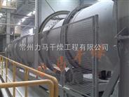 水泥厂烘干系统水泥干燥窑的设置