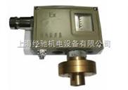 D500/7D,D500/7DK 压力控制器/防爆型压力控制器