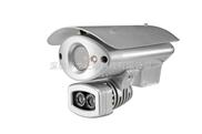 高清监控防水摄像机