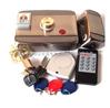 广东省 ID电子静音智能锁(双锁头单片钥匙)