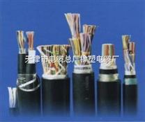HYAT聚烯烃绝缘石油膏填充、通信电缆HYAT