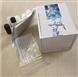 人血小板衍生生长因子BB(PDGF-BB)ELISA试剂盒推荐