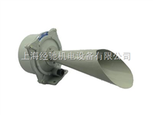 DDKB-1电笛,DDKB-1防爆电笛,BDD矿用防爆电笛