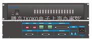 TK-AUDIO, 霍尼韦尔广播, 迪科欧,Hnoeywell AS-1219A三十路报警矩阵