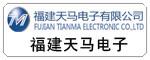 福建天马科技集团有限公司