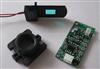 IR-CUT双滤光片切换器/IR-CUT+驱动板