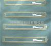 KL-HC杭州恺乐13.56M软性电子标签 长方型0.5*50电子标签