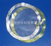 KL-HY浙江恺乐13.56圆型电子标签 RFID电子标签定做Z大直径8cm