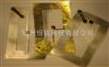 KLHZ4恺乐13.56高频电子标签 RFID电子标签 正方形标签