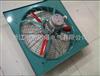 FAG-300供应FAG-300防爆排风扇价格