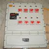 BXMDBXMD钢板焊接防爆配电箱定做 防爆配电箱温州厂家