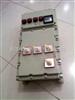 BXK防爆控制箱箱体材质 304防爆控制箱