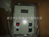防爆照明控制箱定做 8回路防爆控制箱