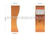 SZREC-2004PX智能票箱及發卡機系統