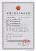 MHYVR-矿用阻燃信号线 MHYVR-1*5*0.75
