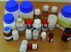 噻吩-2-羧酸酰肼