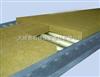 屋麵硬質岩棉板 硬質岩棉板價格 硬質岩棉板廠家