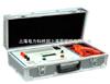 FECT-5A電力變壓器互感器消磁機