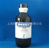 一氧化氮测试盒(硝酸还原酶法)/NO测试盒(硝酸还原酶法)