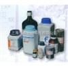 维生素E测试盒/VE测试盒