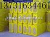 雲南大理岩棉板生產廠家//浙江杭州防火岩棉板價格