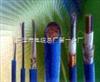 MHJYVMHJYV矿用瓦斯监测电缆