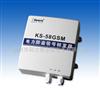 KS-58GSM电力防盗信号转发器