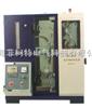 減壓餾程測定儀廠家