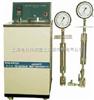 石油產品蒸汽壓測定儀(雷德法)廠家