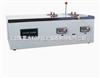 SYQ-510E石油產品凝點冷濾點測定儀