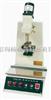SYQ-262石油產品苯胺點測定儀