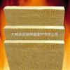 屋麵岩棉板廠家【屋麵保溫岩棉板】屋麵岩棉板價格